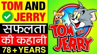 Tom And Jerry (टॉम एंड जेरी) Success Story in Hind...