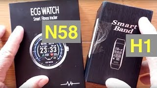N58 ECG+PPG Fitness/Health Smartwatch : Unboxing & Review