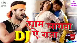 Download Dj Rajkmal Basti  Dj rimix hard bass khesari lal yadaw ka superhit song gham lagata ye raja chaita