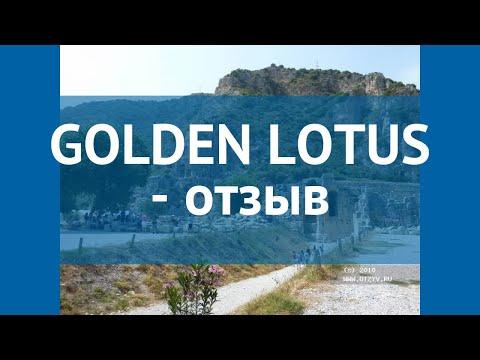 GOLDEN LOTUS 4* Турция Кемер отзывы – отель ГОЛДЕН ЛОТУС 4* Кемер отзывы видео