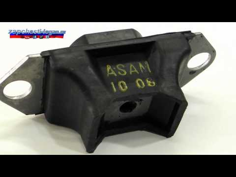 Запчасти Логан - Подушка двигателя INWAY (ASAM-SA)