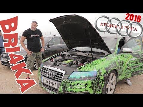 Национален събор Audi 2018 през обектива на Bri4ka.com