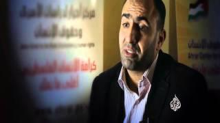 برومو فلسطين تحت المجهر- معركة الأمعاء الخاوية