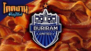 โดดงาน-ไม่-เล่นเกม-เดือด-buriram-united-กับการลงดาบนักกีฬา-esports