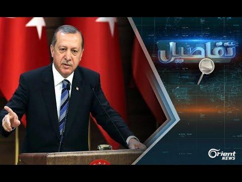 هل تستطيع تركيا السيطرة على إدلب؟ وما هي المعوقات التي قد تواجهها؟  - نشر قبل 15 ساعة