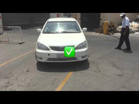Transport Safety Video