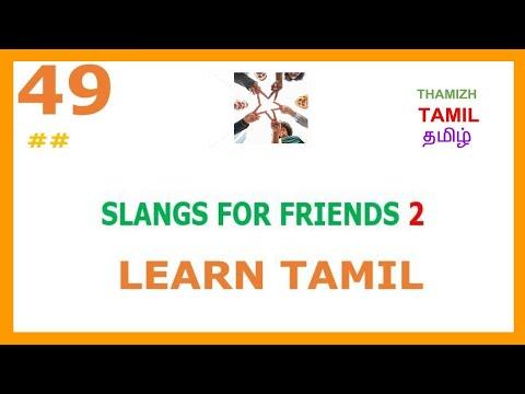 Tamil Slang