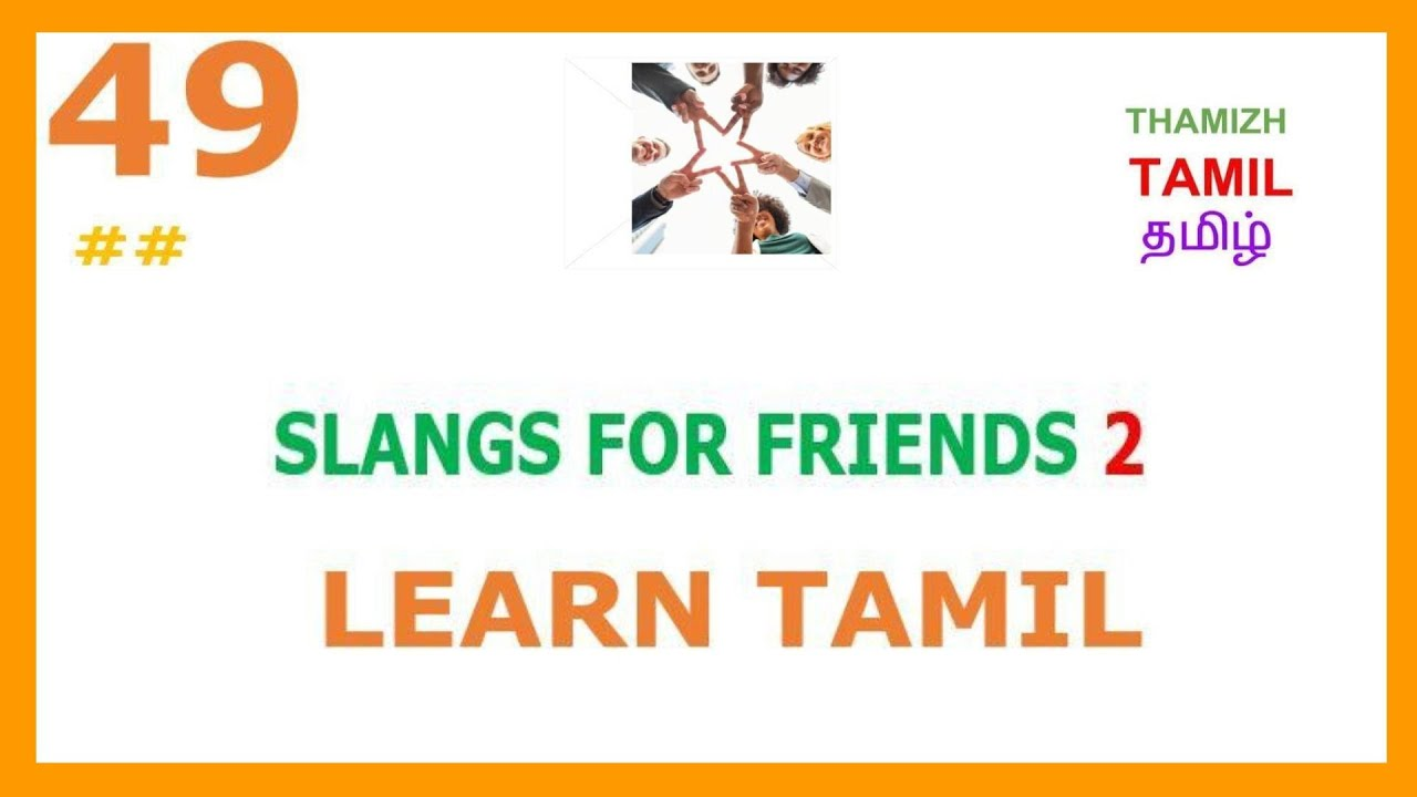 LEARN TAMIL 49 - COLLOQUIAL AND SLANG WORDS IN TAMIL TO IMPRESS YOUR FRIENDS