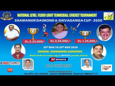 ? Shamanur Diamond & Shivaganga Cup | 2020