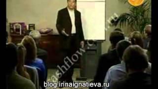 Стать богатым за 60 минут. 6/6 Роберт Кийосаки / Robert T. Kiyosaki(http://blog.irinaignatieva.ru представляет