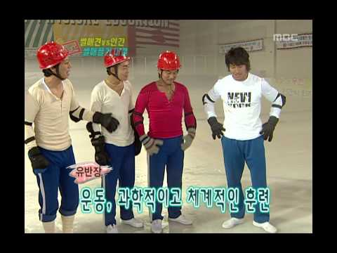 Saturday, Infinite Challenge #04, 무모한 도전, 20050903