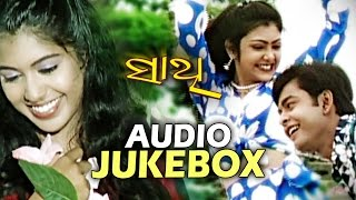 SATHI Super Hit Album Full Audio Songs JUKEBOX | SARTHAK MUSIC | Sidharth TV