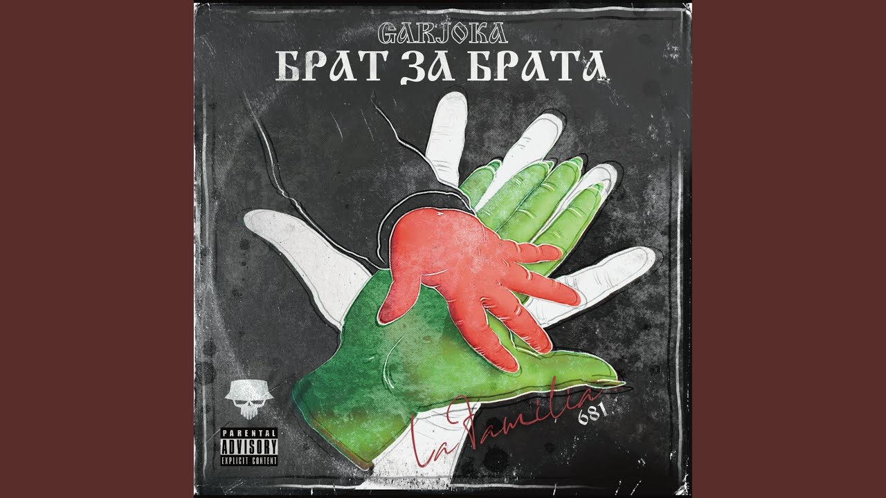 Download 681