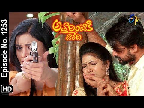 Attarintiki Daredi | 9th November 2018 | Full Episode No 1253 | ETV Telugu