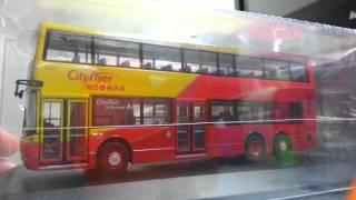 巴士新推介9 丹尼士三叉戟12米 cityflyer