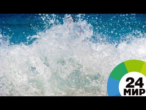 Опасная фотосессия: волна