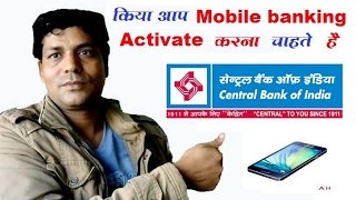 how to activate  mobile banking  in central bank of india ? 2018