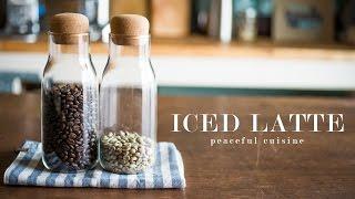 How to make Iced Latte ☆ アイスラテの作り方