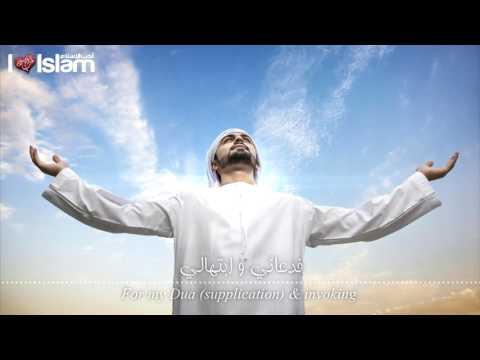 It Sufficed Me (New Nasheed) by Muhammad al Muqit
