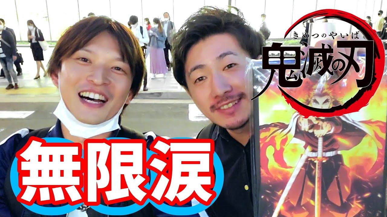 【映画】無限列車編をきっかけにアニメ文化は加速する!!