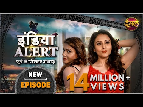 India Alert || Episode 132 || Shikari Ladkiya ( शिकारी लड़कियां ) || Dangal TV