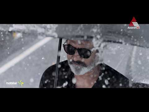 Kaala || Movie || Christmas Premiere || Dec 23 Sun at 6 PM || Asianet