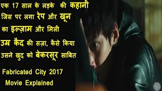 Fabricated City Movie Ending Explained In Hindi | Hollywood MOVIES Explain In Hindi