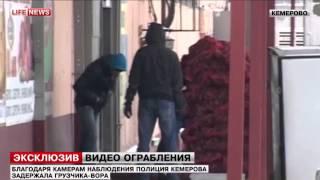 В Кемерове камеры наблюдения сняли грузчика, ворующего оптом красную икру(, 2014-01-16T07:35:33.000Z)