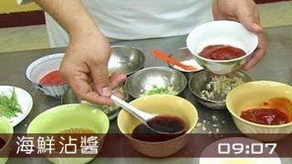 (楊桃美食網) 海鮮沾醬