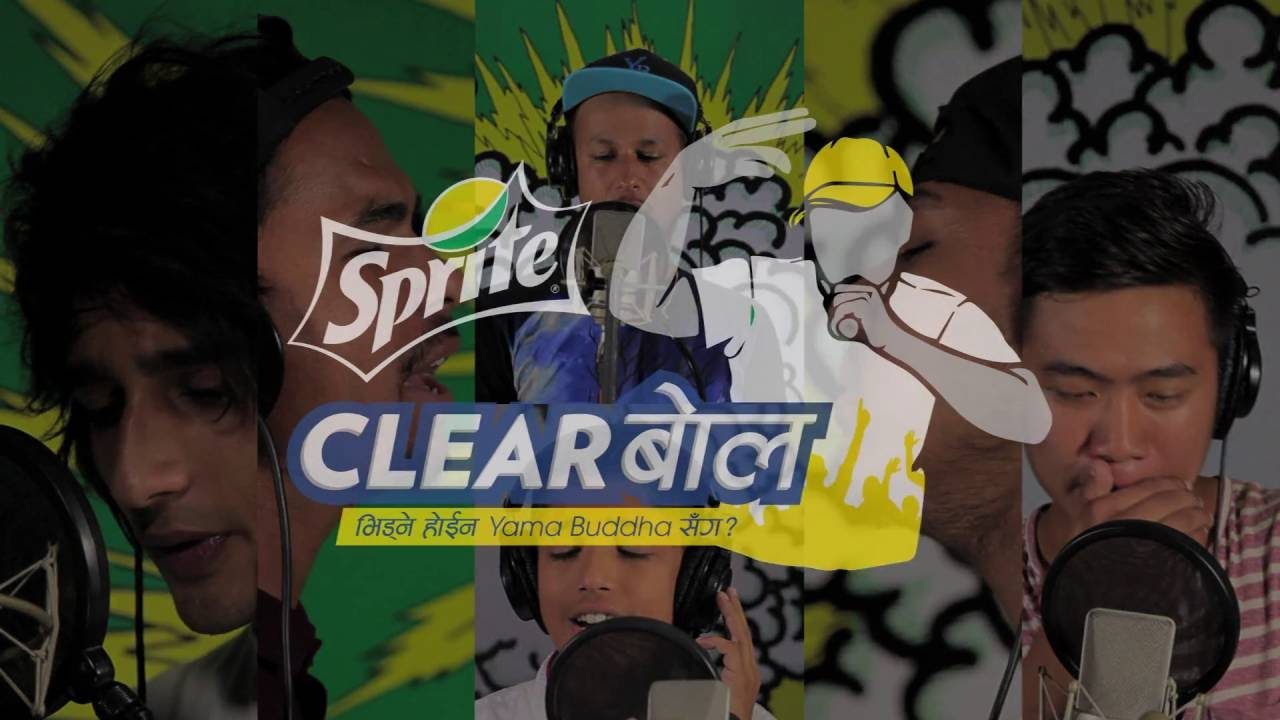 Sprite Clear BOL Challenge Winners Video 2016