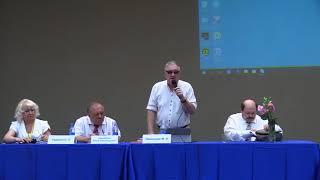 Крым-2018: Формирование и развитие современной цифровой среды для образования и науки