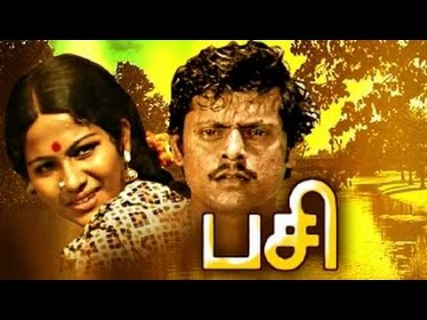 Pasi(1979) Block buster Tamil Movie Starring:Shobha,Delhi Ganesh,Vijayan