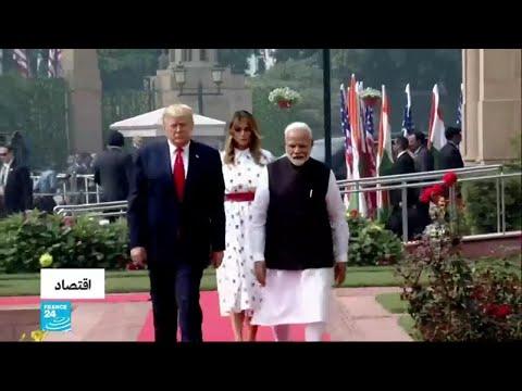 ترامب في الهند: نجاح دفاعي وفشل تجاري  - نشر قبل 1 ساعة