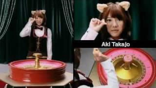 今日のあたりは「増田有華」 使用曲:これからWonderland / AKB48.