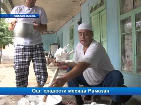 Узбекская халва