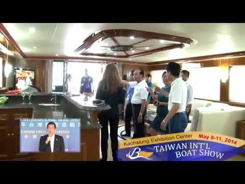 """2014 Taiwan International Boat Show"" -  The First Yacht Show in Taiwan A Maritime Festival"