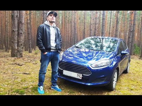 Форд Фиеста отзывы владельцев с фото