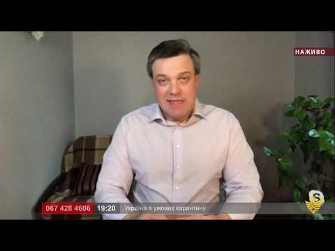 Про головне в деталях. о. Тягнибок. Про українські політичні реалії в умовах епідемії та карантину