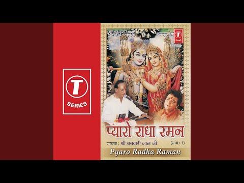 Yateem Balak - Vyakhya Sahit