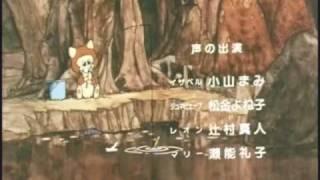 大和田りつこ - 神さまおしえて 大和田りつこ - すてきな恋人たち.