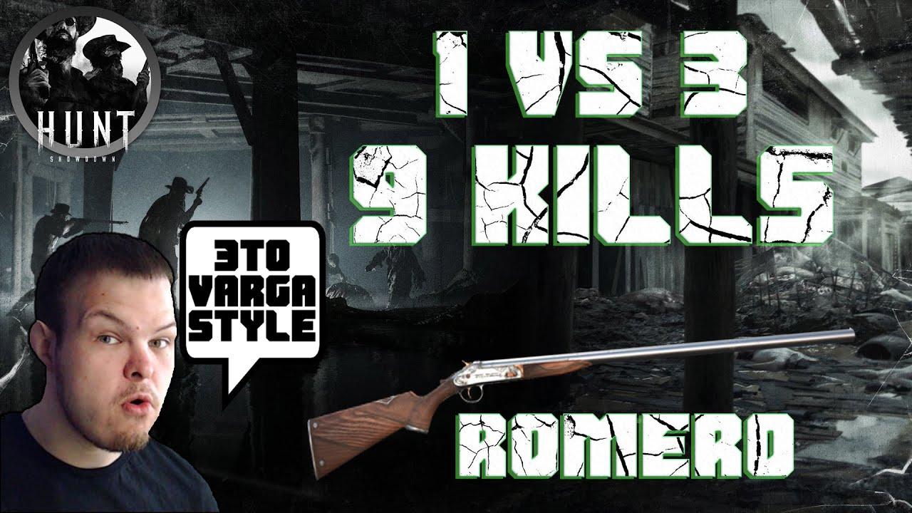 Download ROMERO 9 KILLS SOLO VS TRIO | ЭТО VARGA STYLE! | My Best momets Hunt Showdown