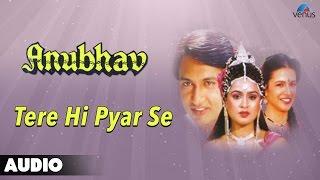 Anubhav : Tere Hi Pyar Se Full Audio Song | Shekhar Suman, Padmini Kolhapure |
