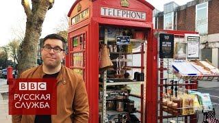 #Londonблог: из склепа в арт-пространство - как менялось назначение зданий