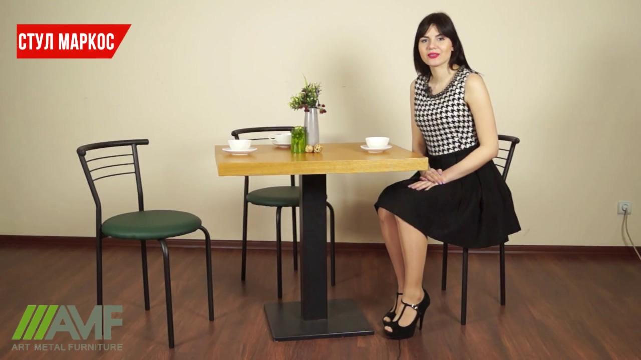 Официальный сайт национальной сети магазинов мебели стол и стул. ✅ профессиональная консультация ✅низкие цены ✅гарантия от производителя ✈бесплатная доставка по всей украине звоните ☎0 800 301 606.