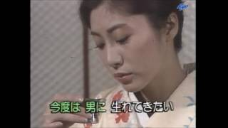 昭和流れう 作森進一 作詞:いではく 作曲:遠藤実説明.