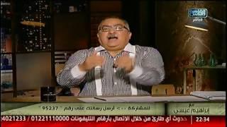 إعلامي مصري: السعودية لا تطيق موقفا مستقلا لمصرعيسى: السعودية لا تطيق موقفا مستقلا لمصر
