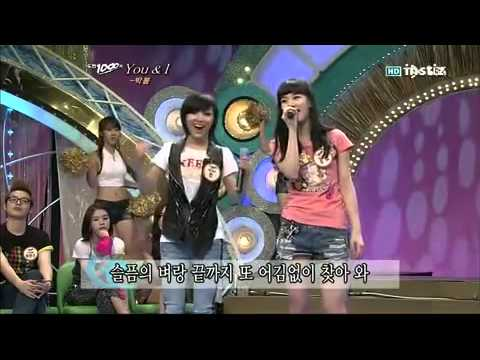 miss A Suzy sings You and I by Park Bom