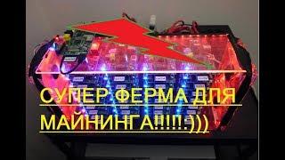 ФЕРМА С aliexpress