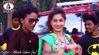 Khortha Song Jharkhandi - Bina Shrigarey Hamar Rani | Rakesh Das | Superhit | Khortha Babu