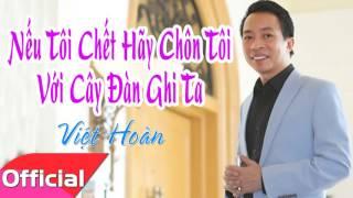 Nếu Tôi Chết Hãy Chôn Tôi Với Cây Đàn Ghita - Việt Hoàn [Official Audio]